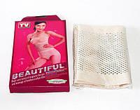 Антицеллюлитный утягивающий корсет BeautifulTV-088 FN