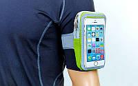 Чехол для телефона с креплением на руку (на два отделения), фото 1