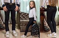 """Детские стильные брюки + ремень для девочек 0012 """"Тиар Заклёпки"""" в школьных расцветках (03-0012)"""