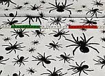 Польская бязь с черными пауками на белом фоне (862), фото 3