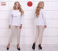 Женский стильный брючный комплект-двойка: блуза и брюки