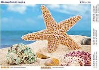 """""""Волшебство моря"""" Схема для вышивки бисером"""