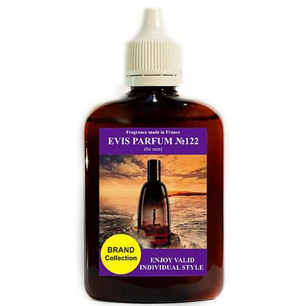 Наливная парфюмерия  №122 (тип запаха Fahrenheit)  Реплика, фото 2