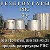 Перенос резервуаров РВС100-5000 куб. м.