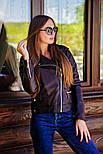Женская стильная куртка из эко-кожи / куртка-косуха (5 цветов), фото 6