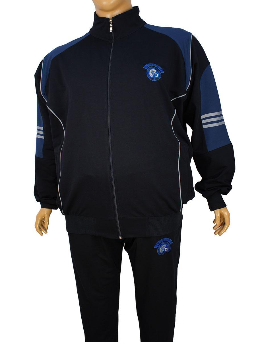 Комбінований спортивний чоловічий костюм Dekons 1817 B темно-синій