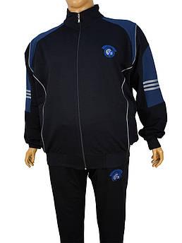 Комбинированный спортивный мужской костюм Dekons 1817 B тёмно-синий