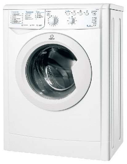 Стиральная машина Indesit IWSB51051 UA