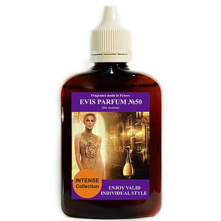 Наливная парфюмерия №50 (тип аромата JADORE), фото 2