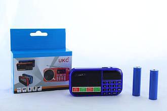 Портативная колонка  SPS T7 (U7) + 1 Батарея DK