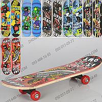 Детский скейтборд MS 0323-3, пластмассовая подвеска, колеса ПВХ, представлено 6 видов, материал деки - клен