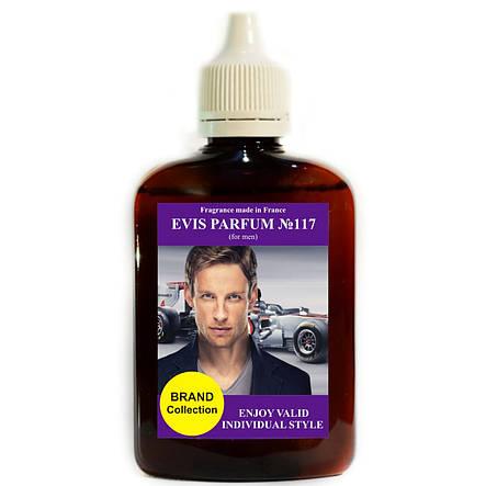Наливная парфюмерия  №117 (тип запаха Boss Bottled Sport)   Реплика, фото 2