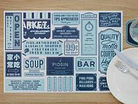 Бумажные сеты для ресторанов, кафе, баров