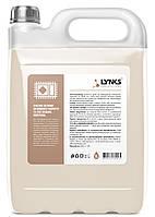 Пятновыводитель для ковровых покрытий и текстильных поверхностей  Lynks 5 л