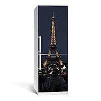 Наклейка на холодильник Эйфелева башня 03 ( (виниловая наклейка, самоклейка, оклеить холодильник)