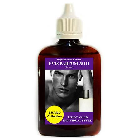 Наливная парфюмерия  №111(тип запаха AQUA DI GIO)  Реплика, фото 2