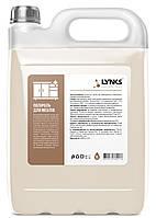Полироль для мебели и автомобильных панелей Lynks 5 л