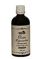 Олія Персикових кісточок холодного віджиму, 100мл, ТМ Cocos