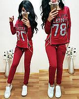 Костюм женский PP 78. Спортивные костюмы. Одежда. Интернет магазин. Магазин одежды.