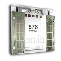 """Зеркальный навесной шкафчик с подсветкой м""""876"""""""
