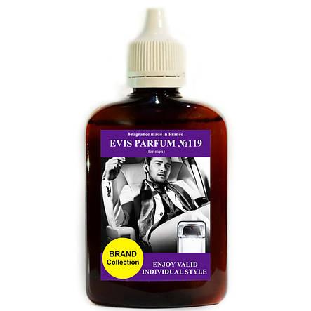 Наливная парфюмерия ТМ EVIS.  №119(тип запаха Play Intense)  Реплика, фото 2