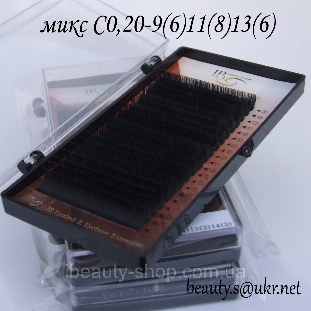 Ресницы I-Beauty микс С-0,20 9-11-13мм