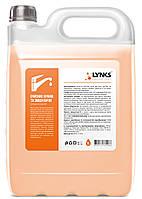 Средство для кранов и смесителей  Lynks 5 л