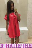 Яркое легкое платье свободного кроя  с открытыми плечами Berries