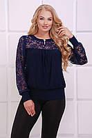 Блуза Лина больших размеров д\р р.52-62 темно-синий