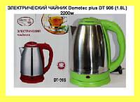 ЭЛЕКТРИЧЕСКИЙ ЧАЙНИК Domotec plus DT 906 (1.8L) 2200w