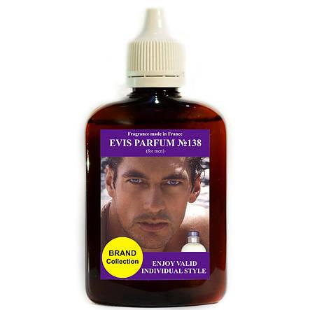 Наливная парфюмерия ТМ EVIS.  №138(тип запаха Light Blue Pour Homme)  Реплика, фото 2