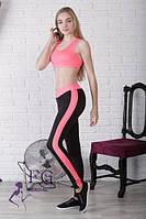 Женский летний спортивный костюм штаны +топ Fitness