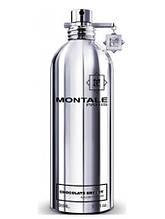 Наливная парфюмерия  №403  (тип запаха CHOCOLATE GREEDY)