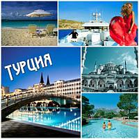 Турция: горящие автобусные туры