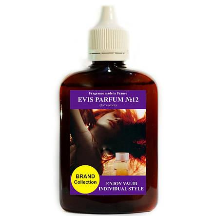 Наливная парфюмерия №12 (тип  аромата Premier Jour) Реплика, фото 2