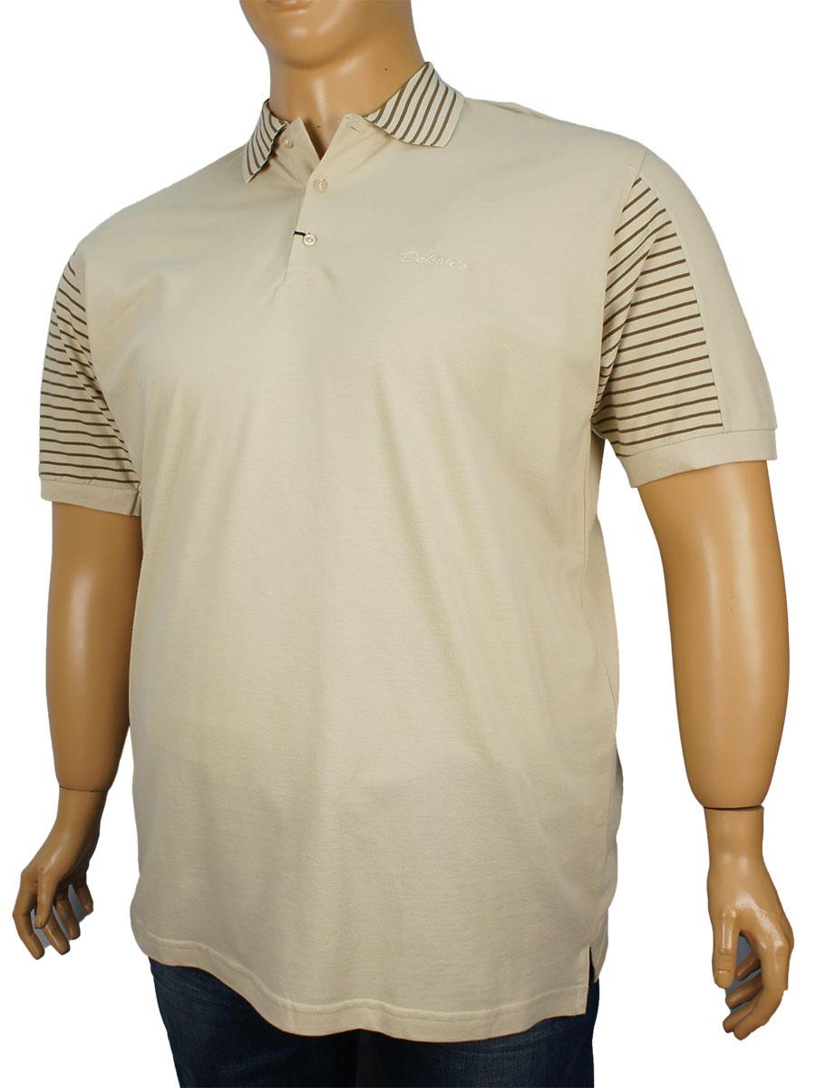Тениска мужская большого размера Dekons 1218 В