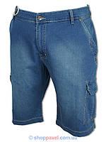 Мужские шорты Dekons 2287 В ( большой размер )