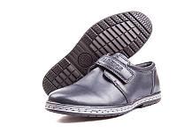 Школьная обувь Подростковые туфли для мальчиков от Леопард(32-37)