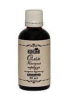Олія Насіння гарбуза холодного віджиму, 50мл, ТМ Cocos
