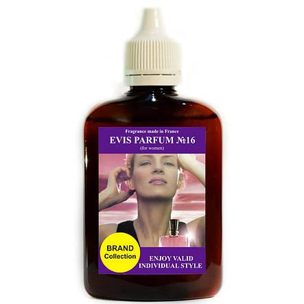 Наливная парфюмерия  №16 (тип  аромата Hypnose), фото 2