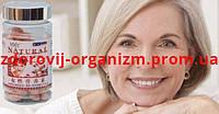 """Капсулы """"Питательные вещества для женщин"""" (Female nutrients) женская формула 100 шт"""