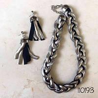 Женский набор: колье-жгут + серьги серебристого цвета.