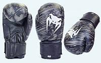 Перчатки боксерские детские PVC на липучке VENUM  (р-р 2-6oz, черный)