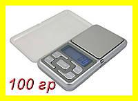 Карманные ювелирные электронные весы 0,01-100г!Опт
