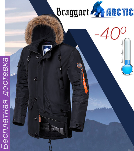 Парки Braggart зимние
