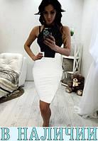 Стильное двухцветное платье футляр с американской проймой Silvia