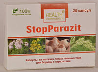 Stop Parazit - капсулы от паразитов от Health Collection (Стоп Паразит) 20 шт