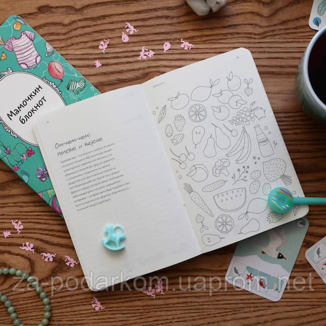 Косметика купить дневники стать представителем эйвон онлайн