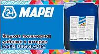Полимерная добавка к затирке Keracolor FF или Keracolor GG Fugolastic.Mapei .1 кг.
