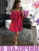 Симпатичное свободное платье со спущенными плечами и баской  Nicole